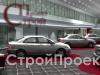 ШОУРУМ 3 (Тойота Центр Аврора в г. Самара 2006г.)