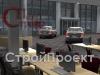 ШОУРУМ 5 (Тойота Центр Аврора в г. Самара 2006г.)