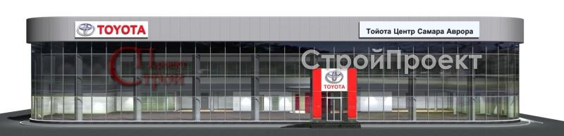 ФАСАД (Тойота Центр Аврора в г. Самара 2006г.)