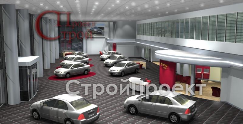 ШОУРУМ 1 (Тойота Центр Аврора в г. Самара 2006г.)