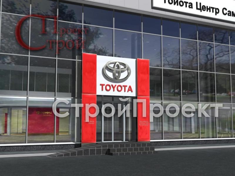 ВХОД (Тойота Центр Аврора в г. Самара 2006г.)