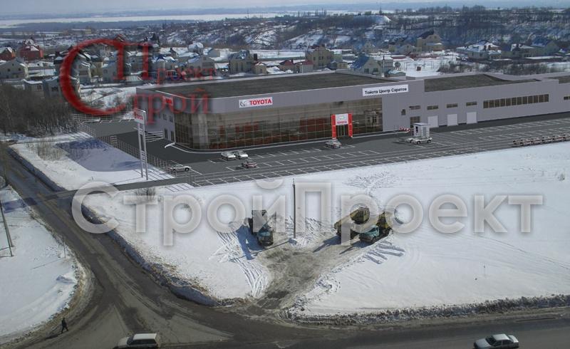 ФОТОМОНТАЖ (Тойота Центр в г. Саратов 2006г.)