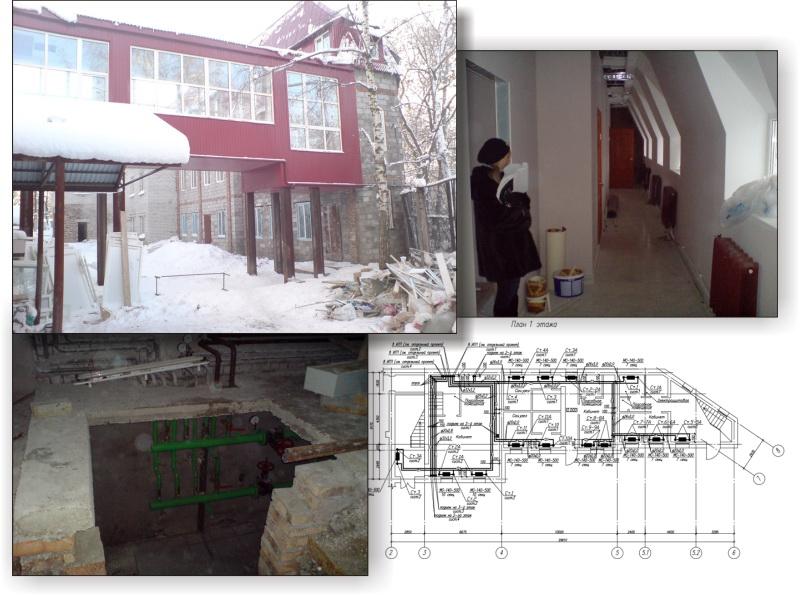 Проектирование отопления (Хоз. блок Обл СЭС Н004/010-08-ОВ)