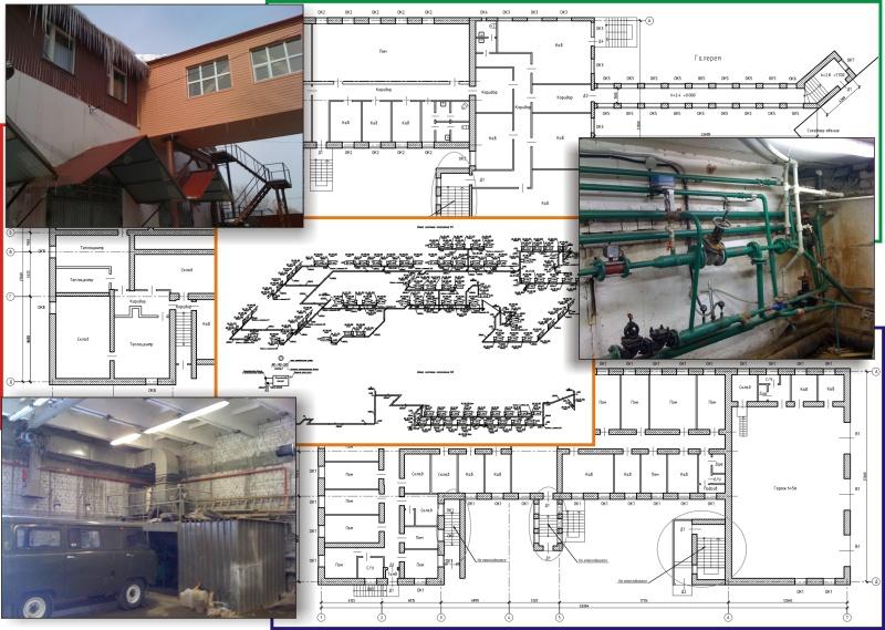 Проектирование отопления (Токсикология Обл. СЭС 07П-20010-ОВ)